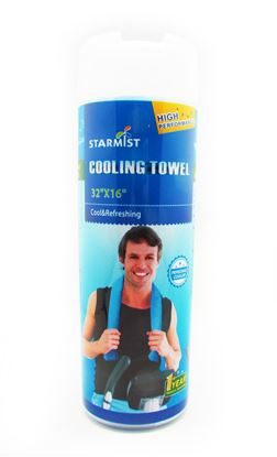 """Picture of Cooling Towel 32""""x 16"""" Blue"""